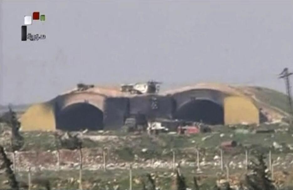 Ataque EEUU Siria