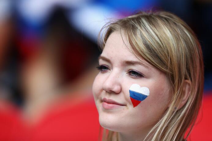 Resultado de imagen para aficionadas rusia mundial