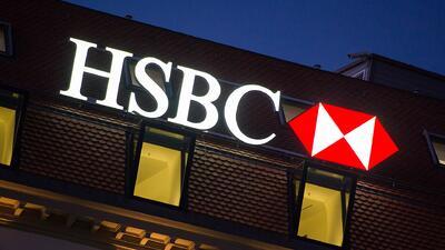 Senadores piden que investigan las fallas del banco HSBC