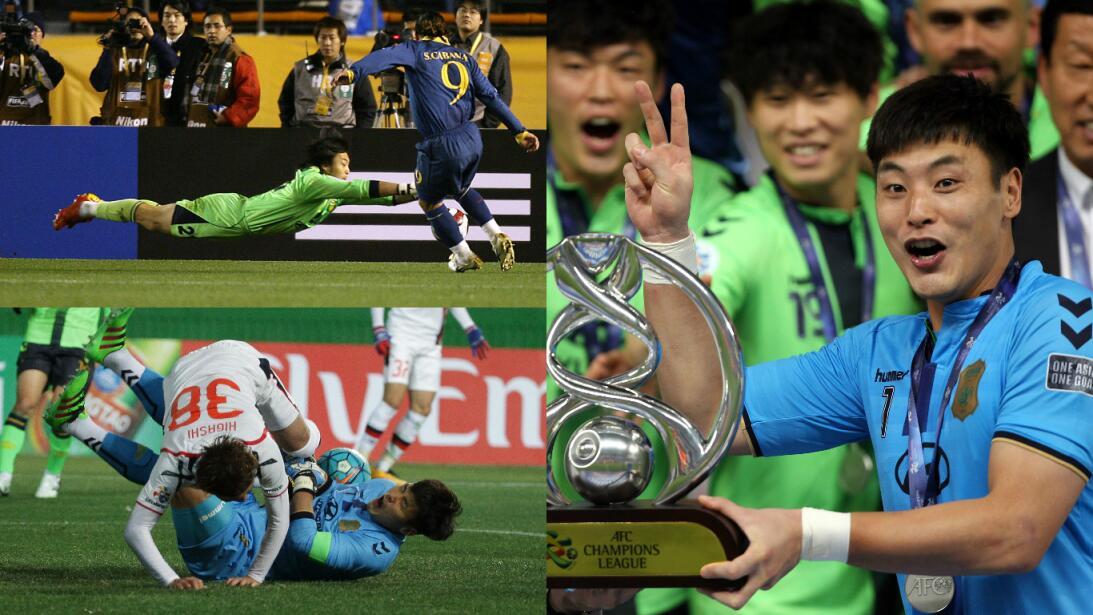 Arquero y capitán, arma clave del Jeonbuk en el Mundial de Clubes Getty-...