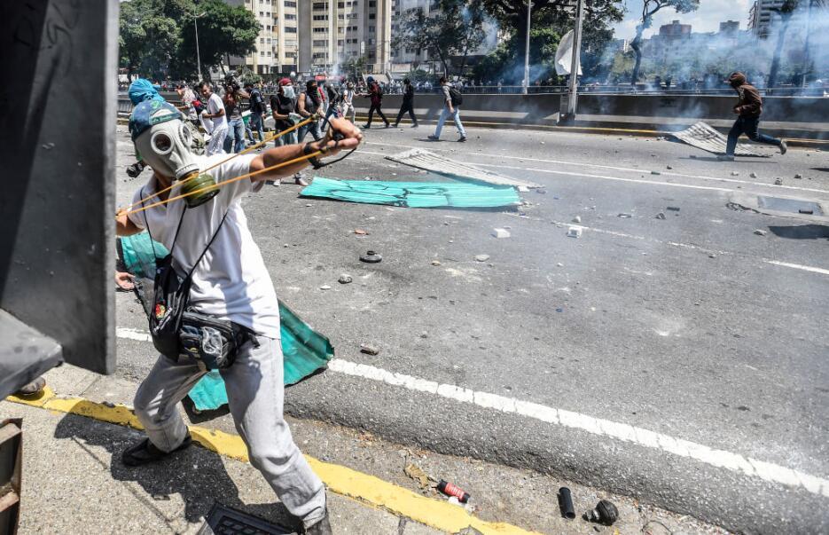 Venezuela arde entre protestas GettyImages-666234614.jpg