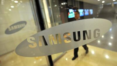 La compañía coreana también pretende mejorar su software.