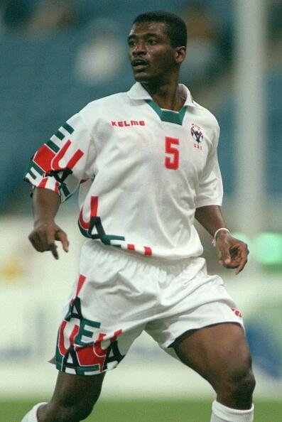 Hassan Mubarak, de Emiratos Árabes, marcó el gol más rápido en la histor...