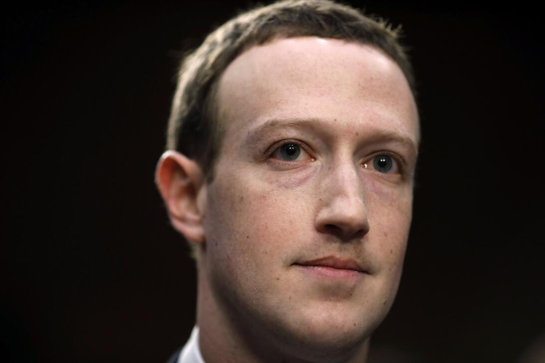 Resultado de imagen de mark zuckerberg SENADO