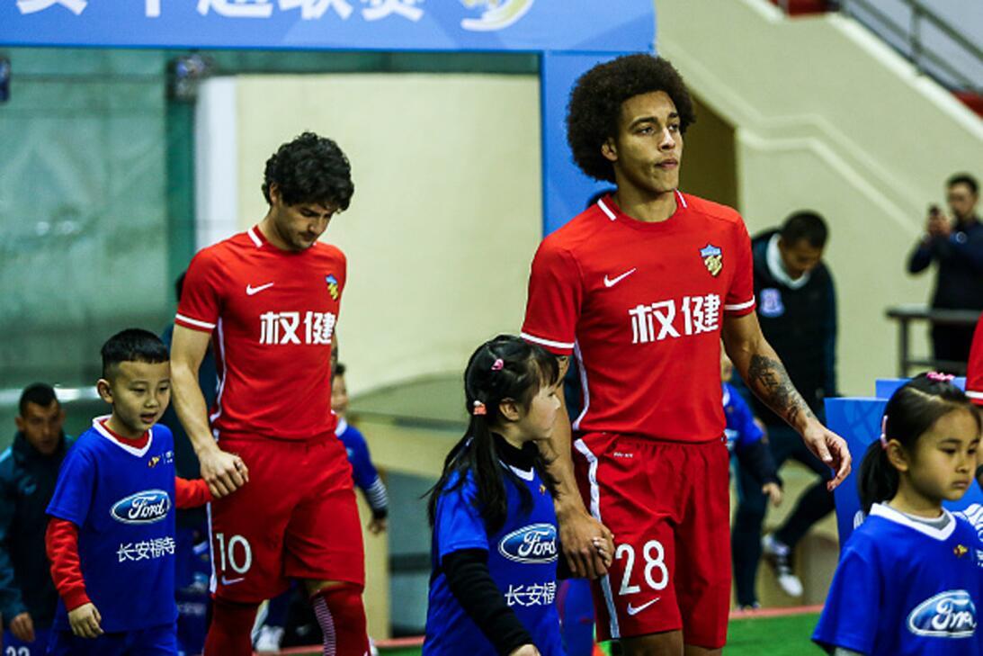 Este jugador chino fue suspendido seis meses por un simple pisotón CHINA...