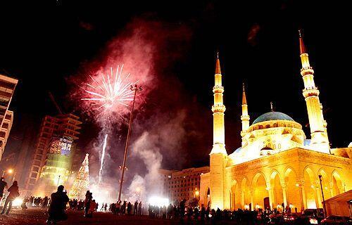 Celebraciones en Líbano.
