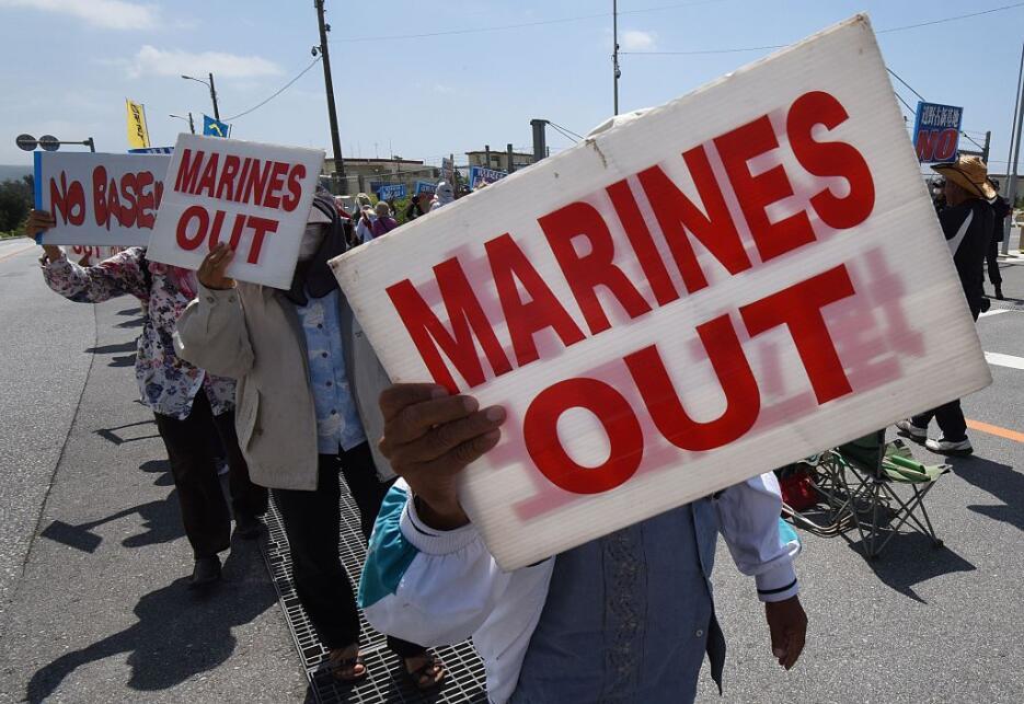 Protestan en Japón contra bases militares de Estados Unidos okinawa9.jpg