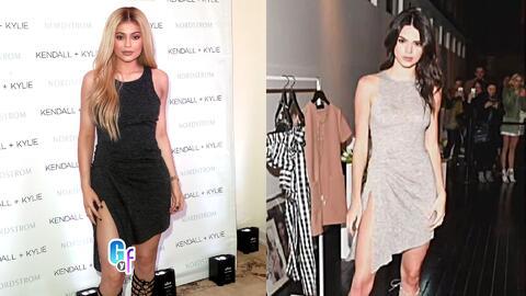 ¿A quién le queda mejor? Kylie Jenner vs. Kendall Jenner