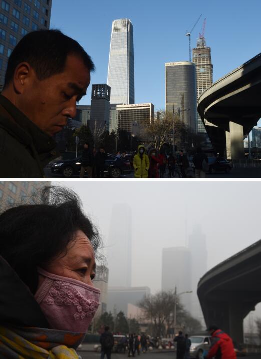 Pekín emite nueva alerta roja por contaminación pekin2.jpg