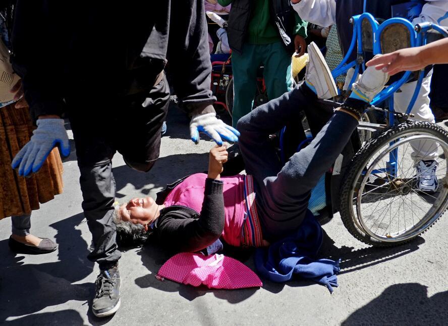 Bolivia discapacitados