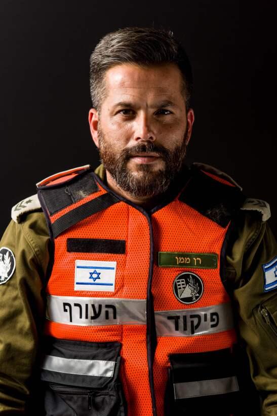 Rescatista Israelí.