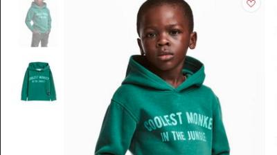 Esta es la imagen de la marca H&M que ha provocado toda la pol&eacut...