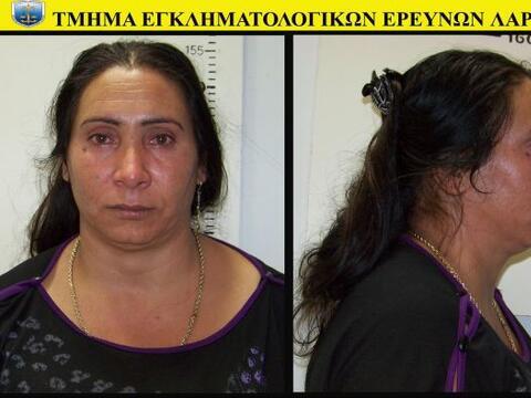 La mujer, de 40 años, e identificada como Elefthería Dimop...