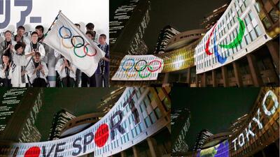 Tokio inicia la cuenta atrás de tres años para los Juegos Olímpicos de 2020