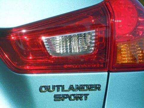 La Outlander Sport cuenta con los más avanzados sistemas de segur...