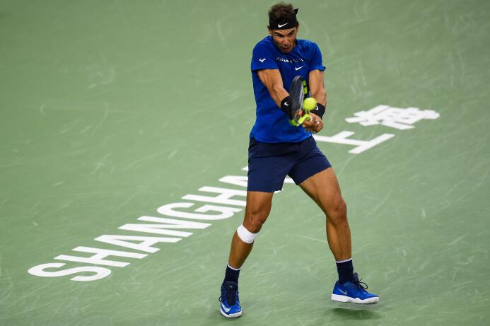 Roger Federer: Campeón del Masters de Shangái gettyimages-861563472.jpg