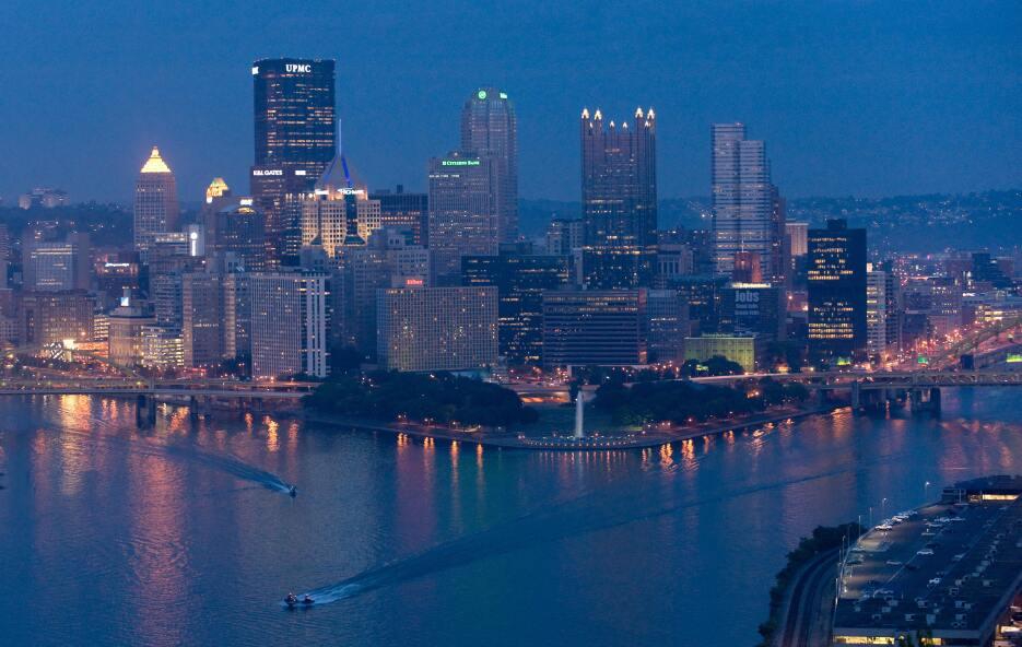 Pittsburgh, en Pennsylvania, no está esperando que llegue la gentrificac...