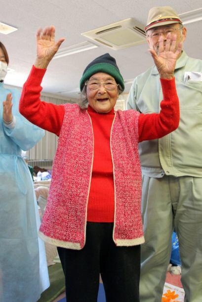 La población de Japón, que cuenta con al menos 65 años, alcanzó una cifr...
