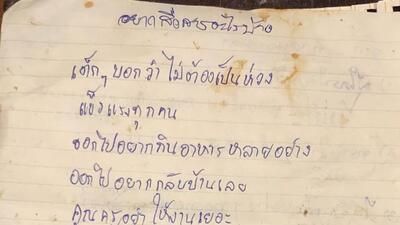 Estas son las cartas enviadas por niños atrapados en una cueva en Tailandia a sus familias