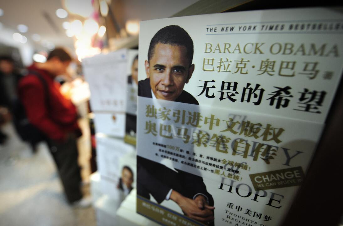 TO GO WITH US-vote-China,FOCUS by Marianne Barriaux US presidential cand...