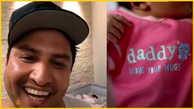 (Video) Julión Álvarez anuncia el nacimiento de su hija