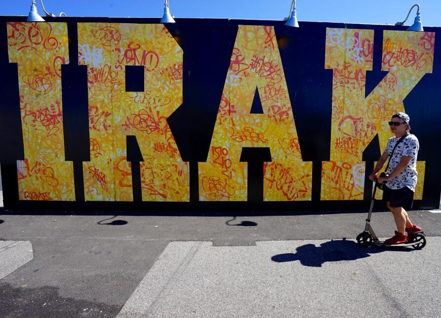 El nombre del autor de este mural: IRAK. En exhibición desde el 2015.