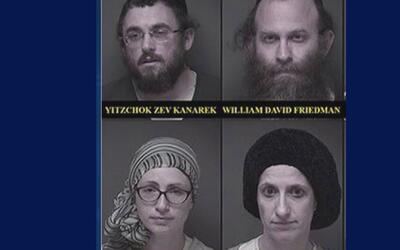 Al menos siete parejas en Lakewood son acusadas de robar 2 millones de d...