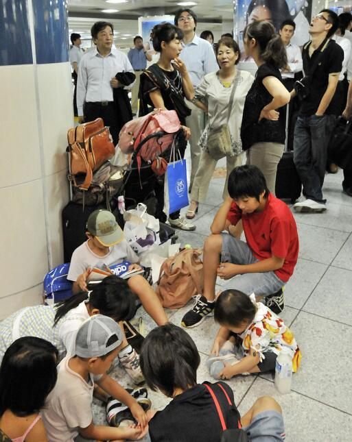 temblor Japon