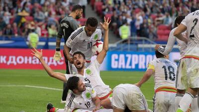 Con gol en tiempo de reposición, México rescató el empate ante Portugal