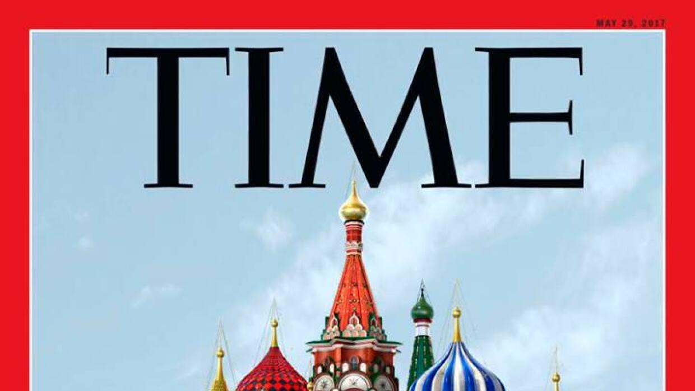 La portada de la revista Time.