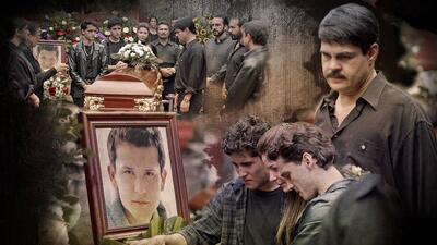 Funeral de El Pollo en El Chapo