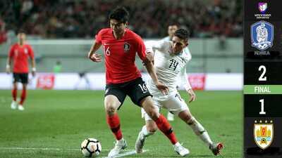 Uruguay no pudo contra Corea del Sur en Seúl