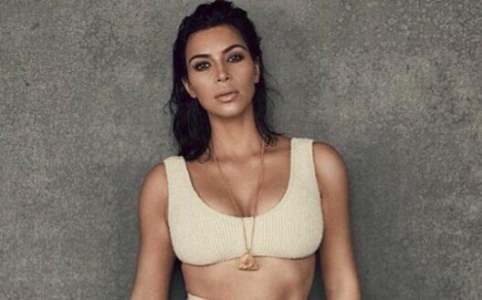 Kim Kardashian se ha hecho famosa como celebridad y como mujer de negoci...