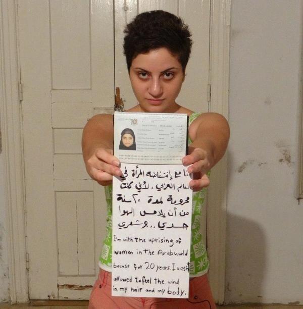 En el mes de noviembre del 2012, Dana Bakdounes, una joven de Siria, pub...