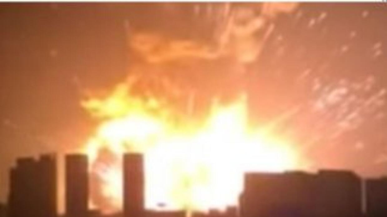 Captura de Youtube del video de la explosión.