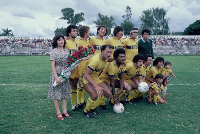 La historia de Tigres UANL con los subcampeonatos de Primera División in...