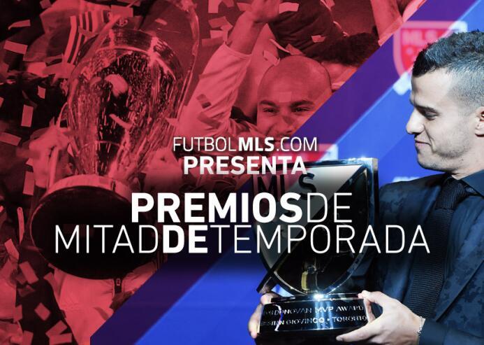 Premios de mitad de temporada MLS 2016