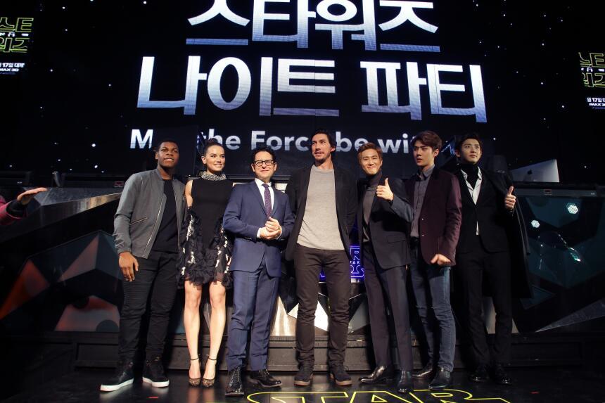 Star Wars en Corea del Sur