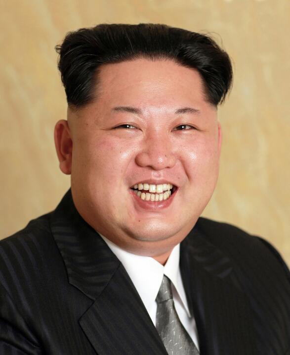 Kim Yong Un