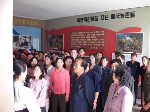Las 8 curiosidades más extrañas de Corea del Norte  NKmuseum.jpg
