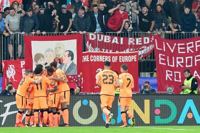 Maribor 0-7 Liverpool: