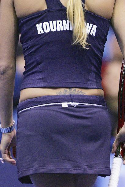 Un tatuaje sexi, el de la ex tenista rusa Anna Kournikova. El tribal que...