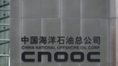 China National Offshore Oil Corp (CNOOC Group), con sede en Beijing, es...