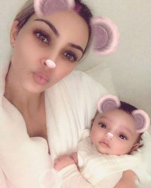 Chicago, hija de Kim Kardashian