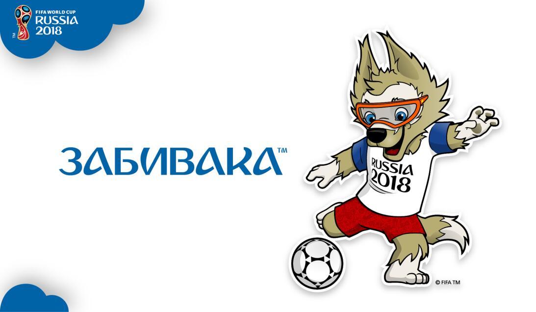 Mascotas de los Mundiales de fútbol en los últimos 30 años AP_1629585431...