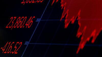 El índice Dow Jones cae 400 puntos tras anuncio de Trump de imponer aranceles a las importaciones de acero y aluminio