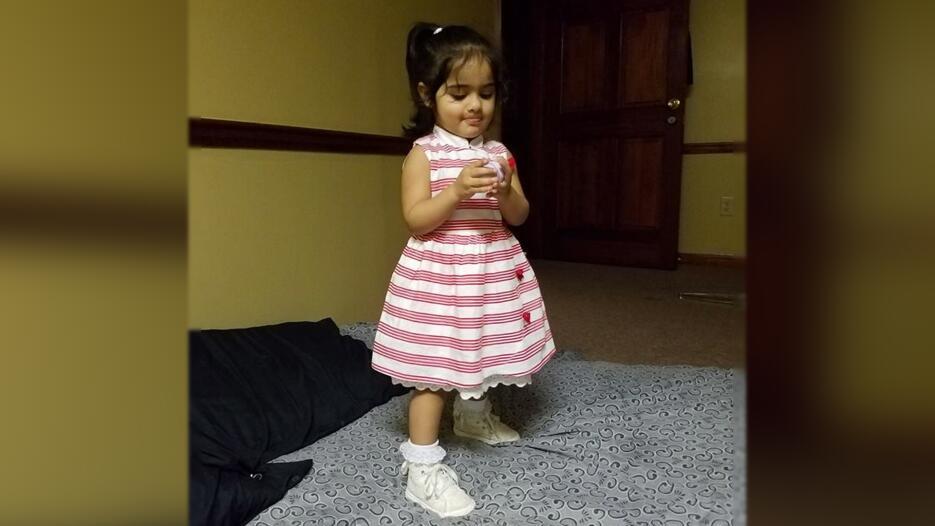 Ifrah Siddique