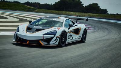 Imágenes McLaren 570S Sprint