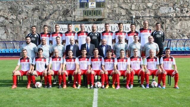 F.C. Santa Coloma (Andorra)