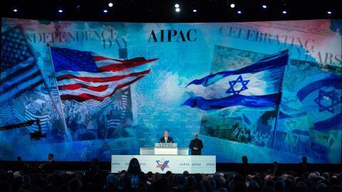 Conflicto árabe-israelí GettyImages-AIPAC.jpg